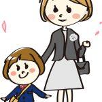卒園式 入園式 ママ 服装