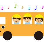 幼稚園 園バス 自転車