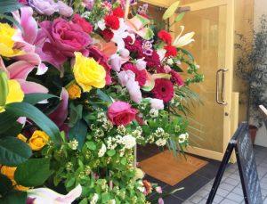 開店祝い 花 送るタイミング