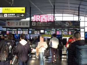 JR京都駅 西口改札